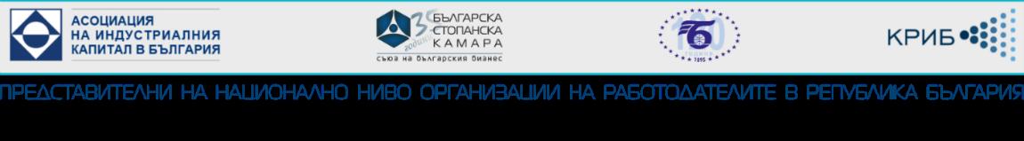 bgrabotodateli.org
