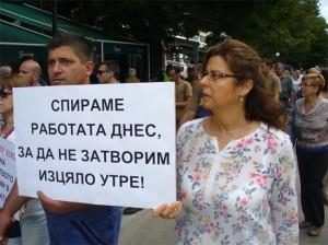 Холдинг Загора ООД